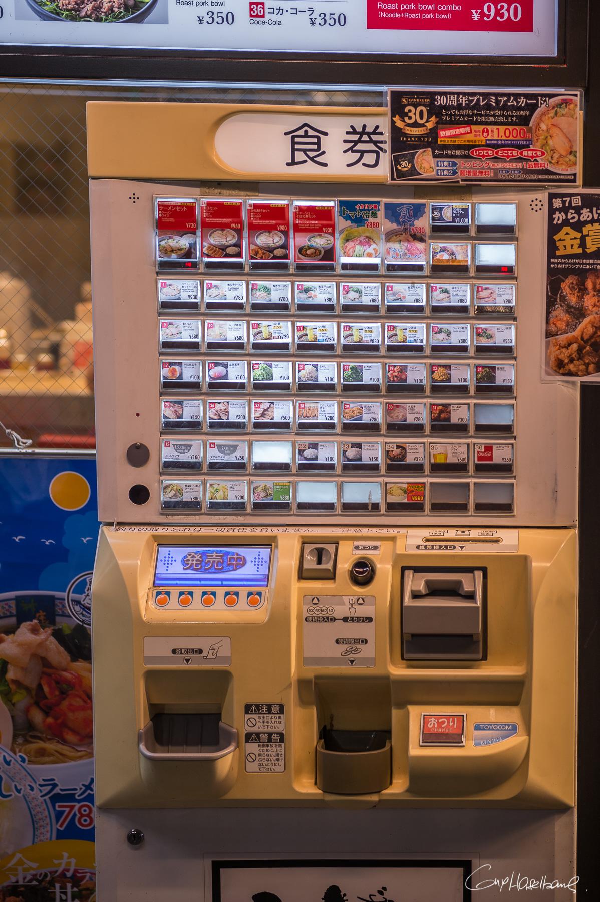 Automate de commande restaurant - Shibuya - Tokyo - Japon.